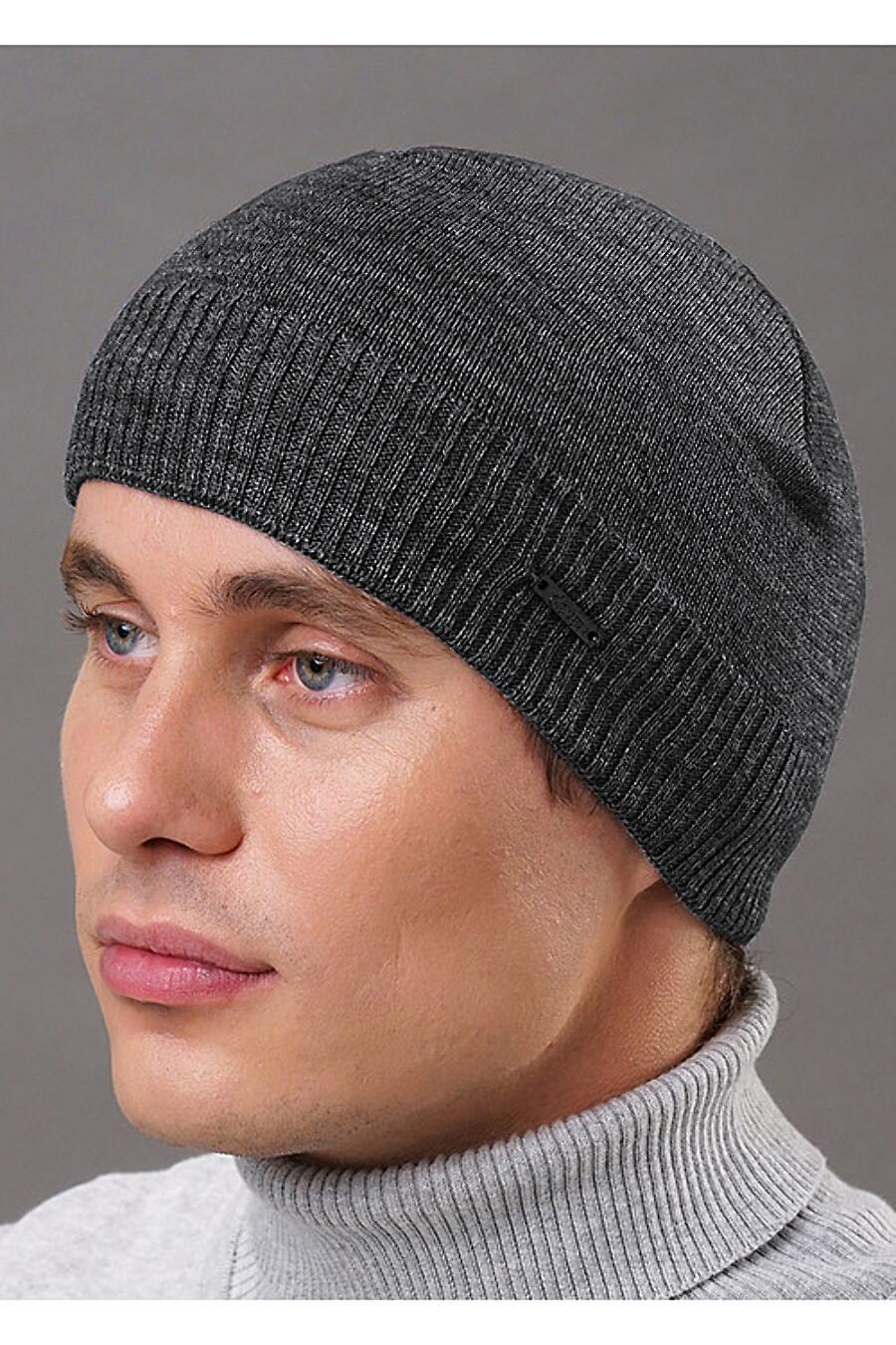 Шапка для мужчин CLEVER 155398 купить оптом от производителя. Совместная покупка мужской одежды в OptMoyo