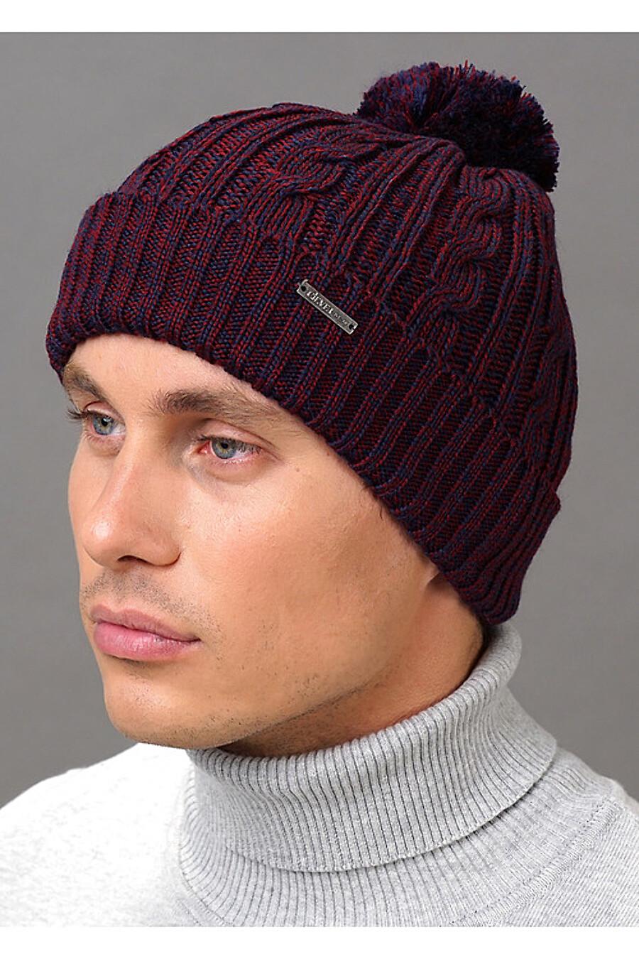 Шапка для мужчин CLEVER 155405 купить оптом от производителя. Совместная покупка мужской одежды в OptMoyo