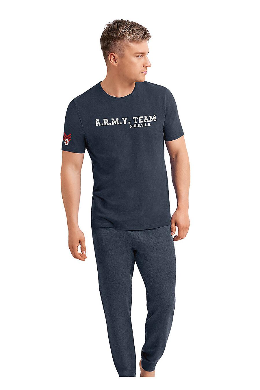 Комплект для мужчин CLEVER 155421 купить оптом от производителя. Совместная покупка мужской одежды в OptMoyo