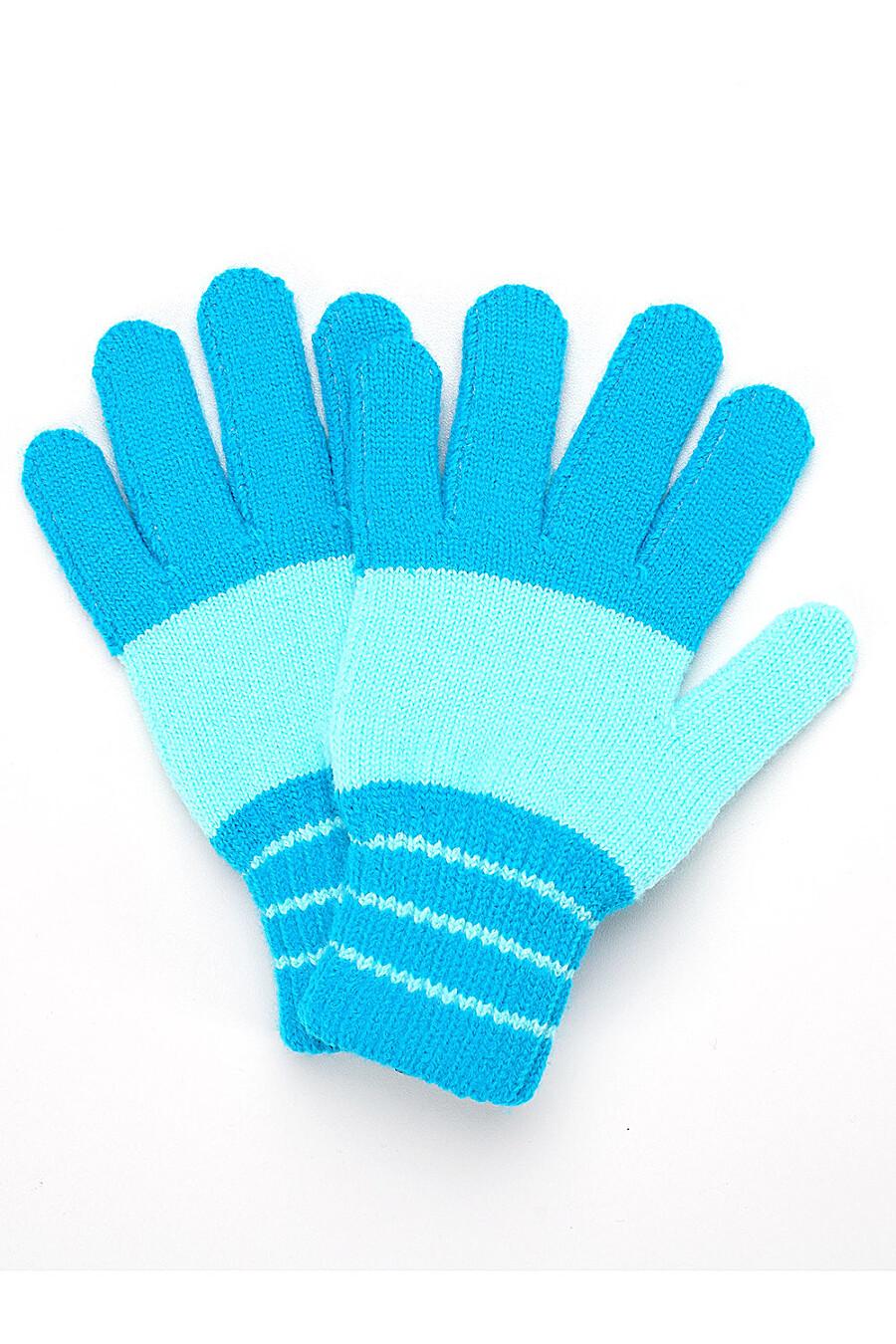 Перчатки CLEVER (155435), купить в Optmoyo.ru