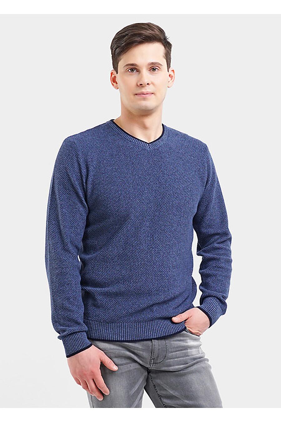 Джемпер для мужчин CLEVER 155472 купить оптом от производителя. Совместная покупка мужской одежды в OptMoyo