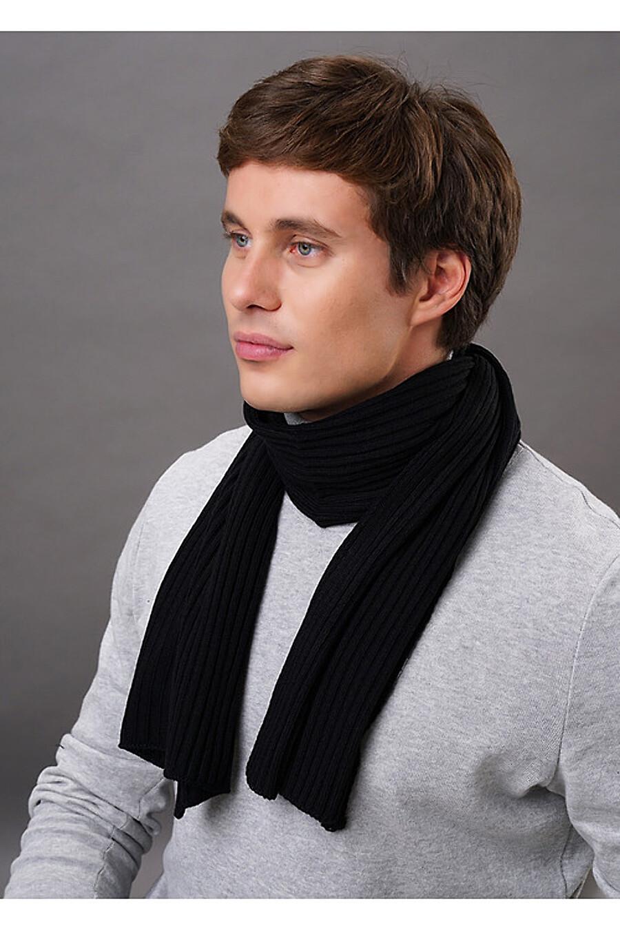 Шарф для мужчин CLEVER 155595 купить оптом от производителя. Совместная покупка мужской одежды в OptMoyo