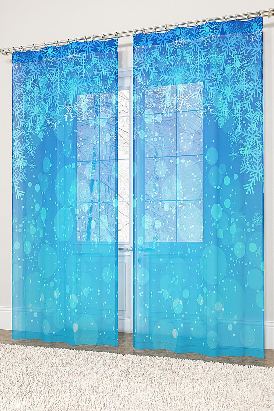 Фототюль для дома ART HOME TEXTILE 155718 купить оптом от производителя. Совместная покупка товаров для дома в OptMoyo