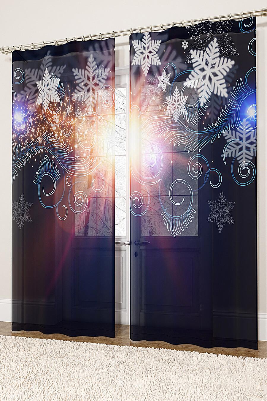Фототюль для дома ART HOME TEXTILE 155748 купить оптом от производителя. Совместная покупка товаров для дома в OptMoyo