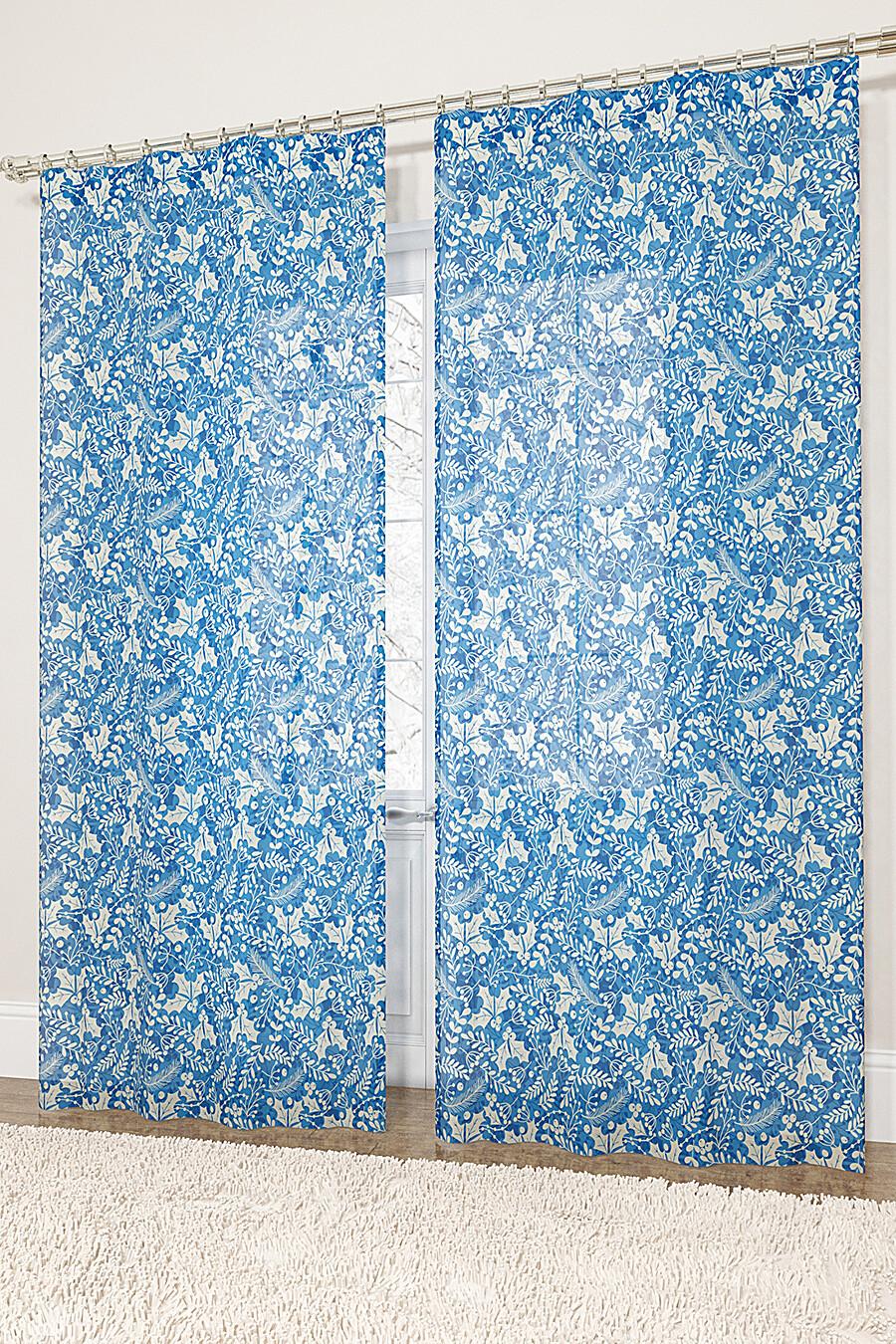 Фототюль для дома ART HOME TEXTILE 155757 купить оптом от производителя. Совместная покупка товаров для дома в OptMoyo