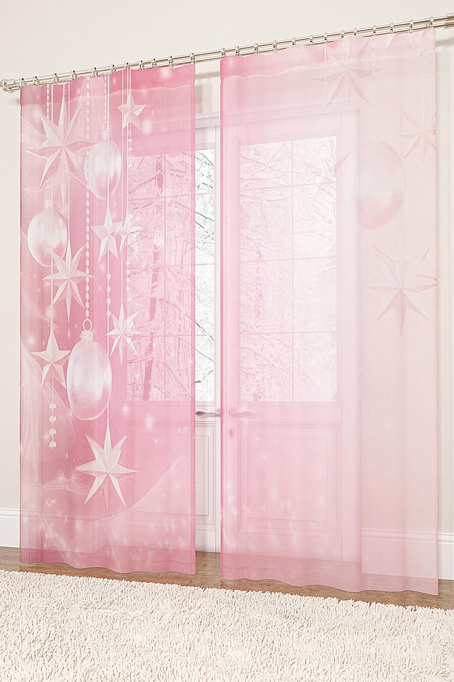 Фототюль для дома ART HOME TEXTILE 155784 купить оптом от производителя. Совместная покупка товаров для дома в OptMoyo