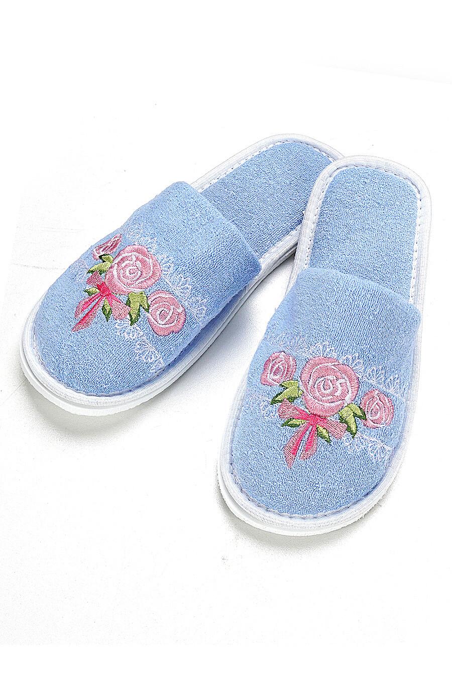 Тапки для женщин CLEVER 156324 купить оптом от производителя. Совместная покупка женской одежды в OptMoyo