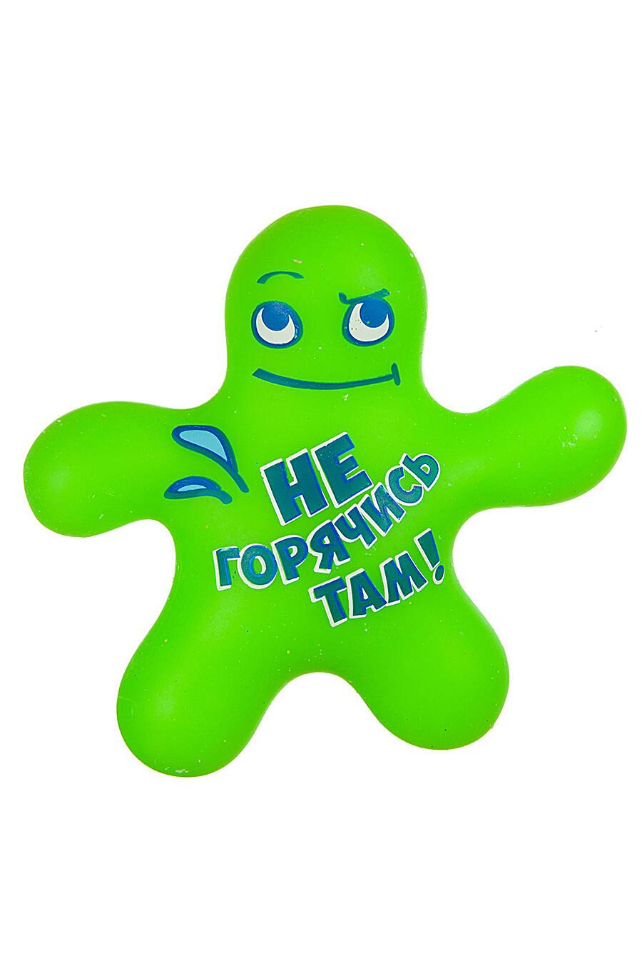 Мякиш-антистресс для детей BONDIBON 156858 купить оптом от производителя. Совместная покупка игрушек в OptMoyo
