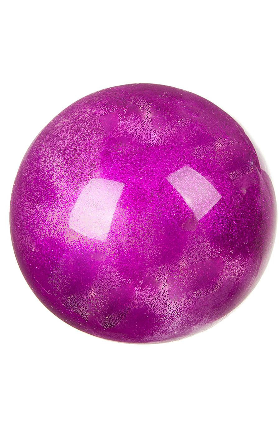 Стрессбол для детей BONDIBON 156864 купить оптом от производителя. Совместная покупка игрушек в OptMoyo