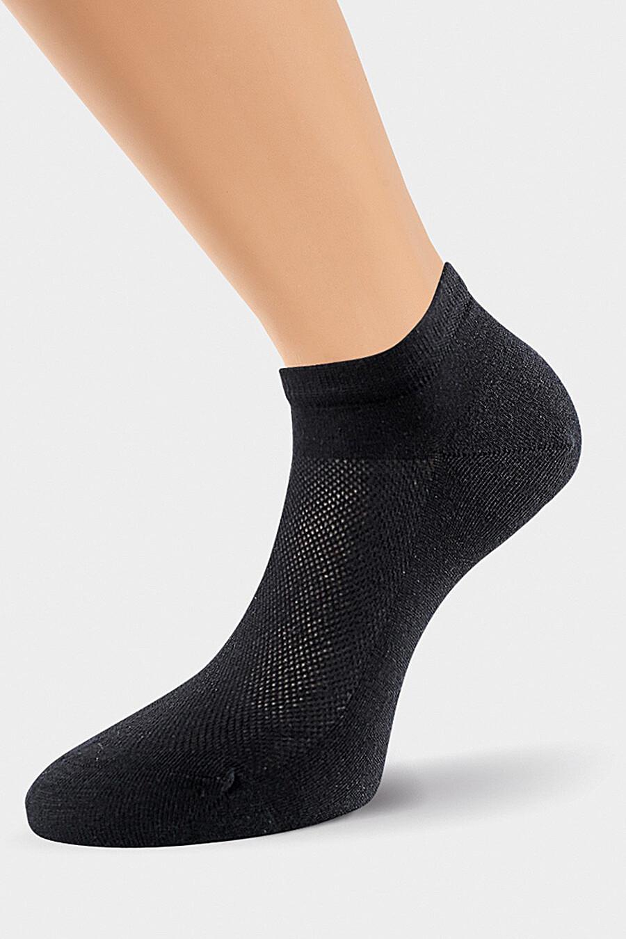 Носки для мальчиков CLEVER 156987 купить оптом от производителя. Совместная покупка детской одежды в OptMoyo