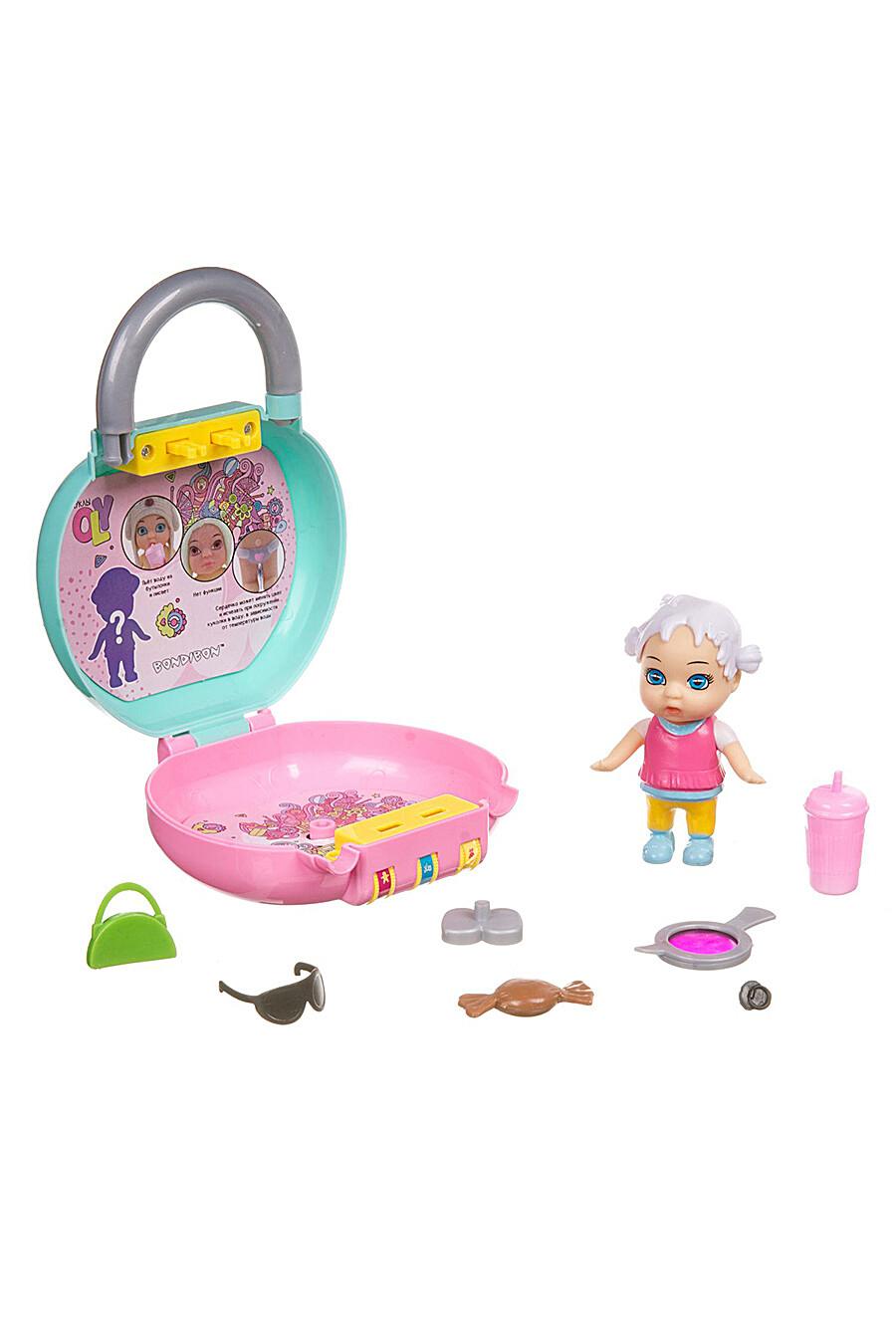 Игровой набор для детей BONDIBON 157188 купить оптом от производителя. Совместная покупка игрушек в OptMoyo