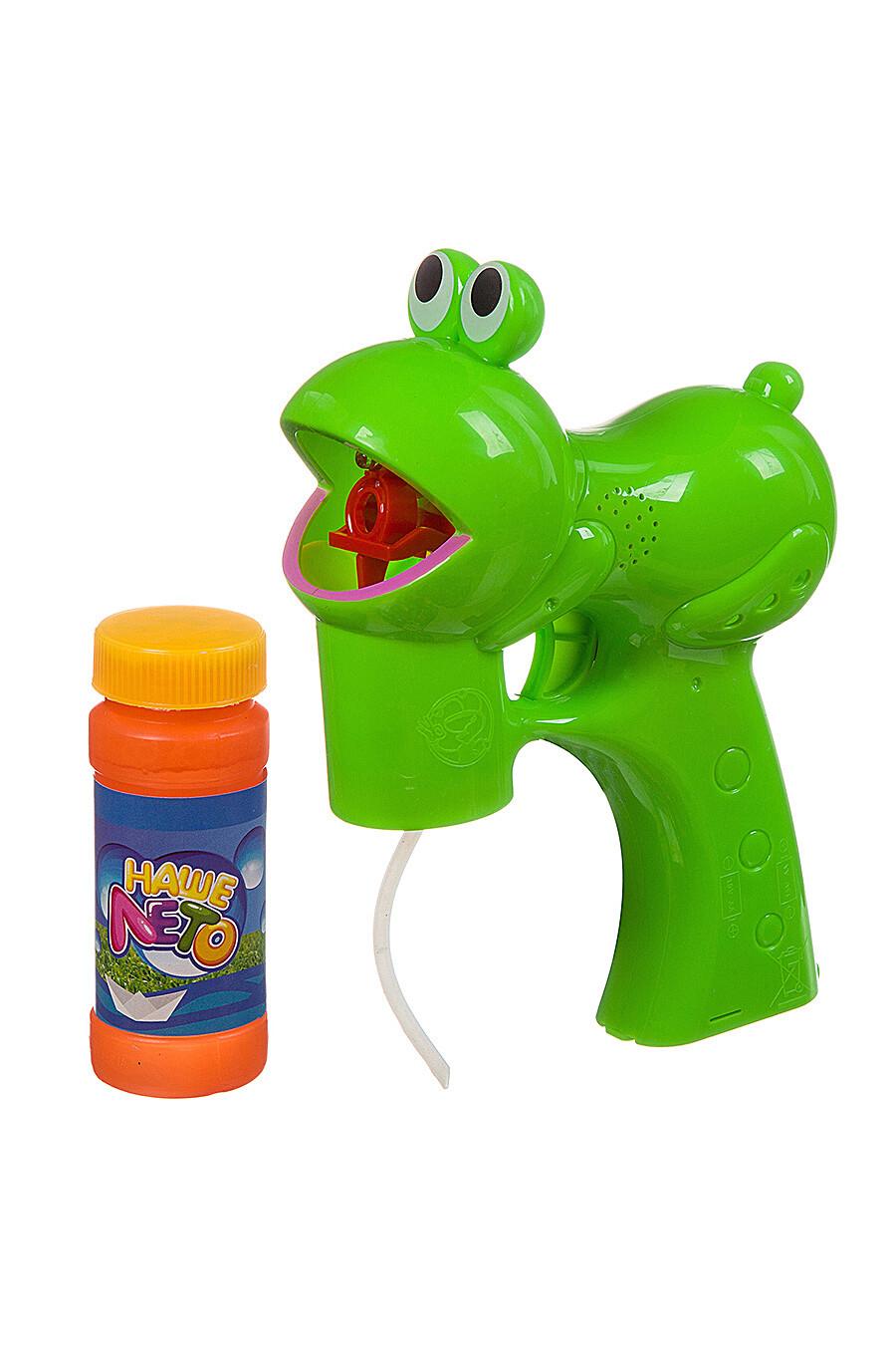 Пистолет для детей BONDIBON 157254 купить оптом от производителя. Совместная покупка игрушек в OptMoyo