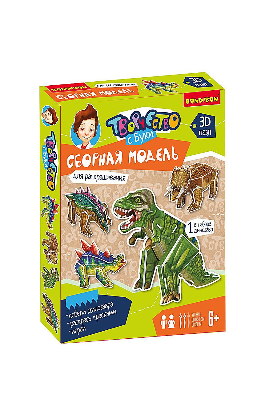 Мини-конструктор для детей BONDIBON 157356 купить оптом от производителя. Совместная покупка игрушек в OptMoyo