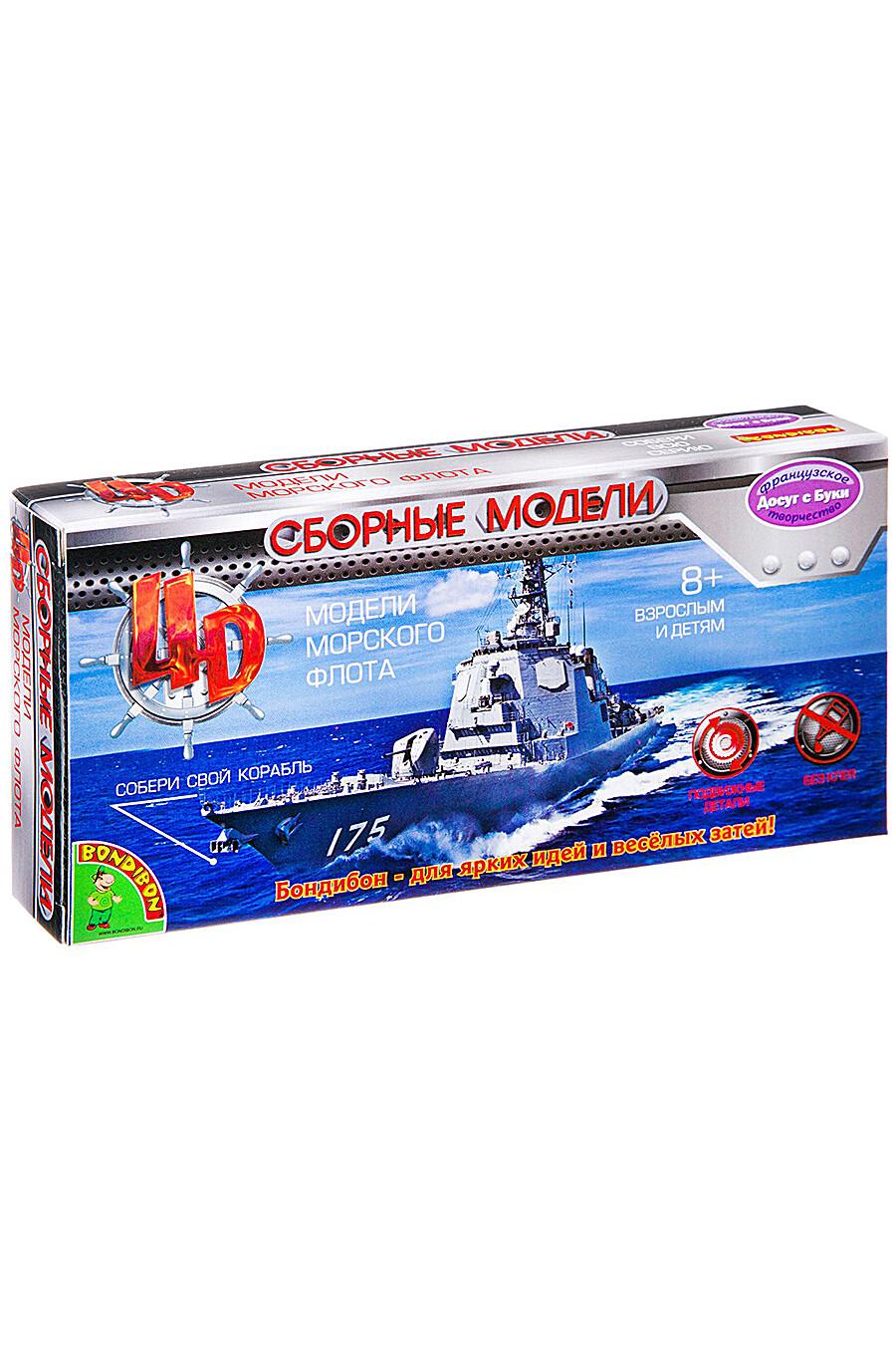Мини-конструктор для детей BONDIBON 157362 купить оптом от производителя. Совместная покупка игрушек в OptMoyo