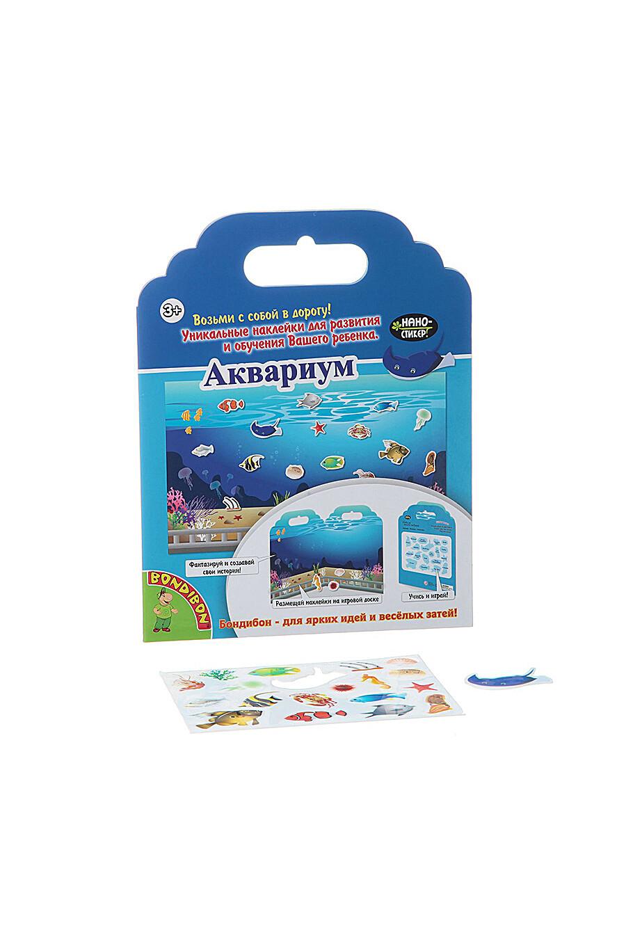 Набор наклеек для детей BONDIBON 157500 купить оптом от производителя. Совместная покупка игрушек в OptMoyo