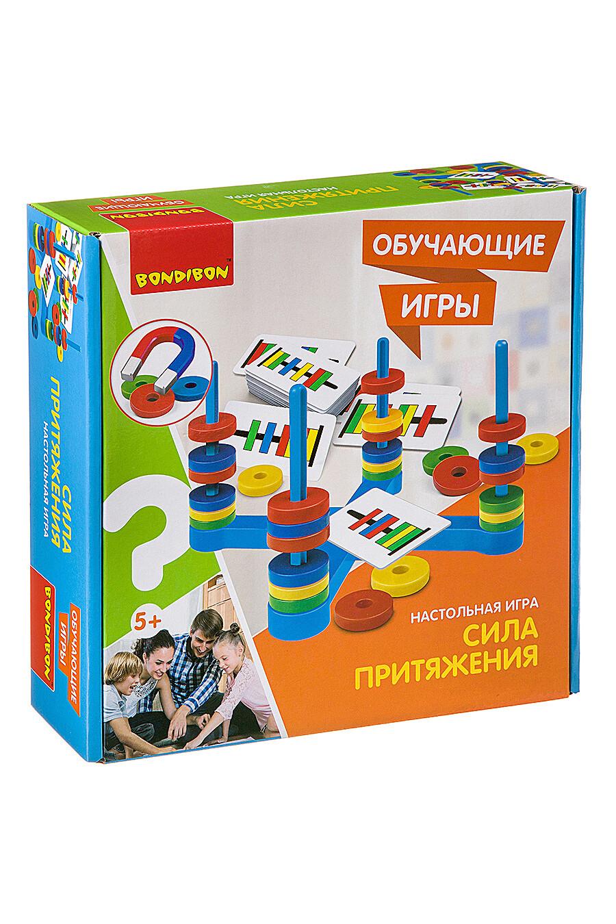 Обучающая игра для детей BONDIBON 157629 купить оптом от производителя. Совместная покупка игрушек в OptMoyo