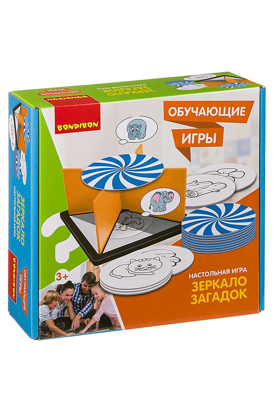 Обучающая игра для детей BONDIBON 157635 купить оптом от производителя. Совместная покупка игрушек в OptMoyo
