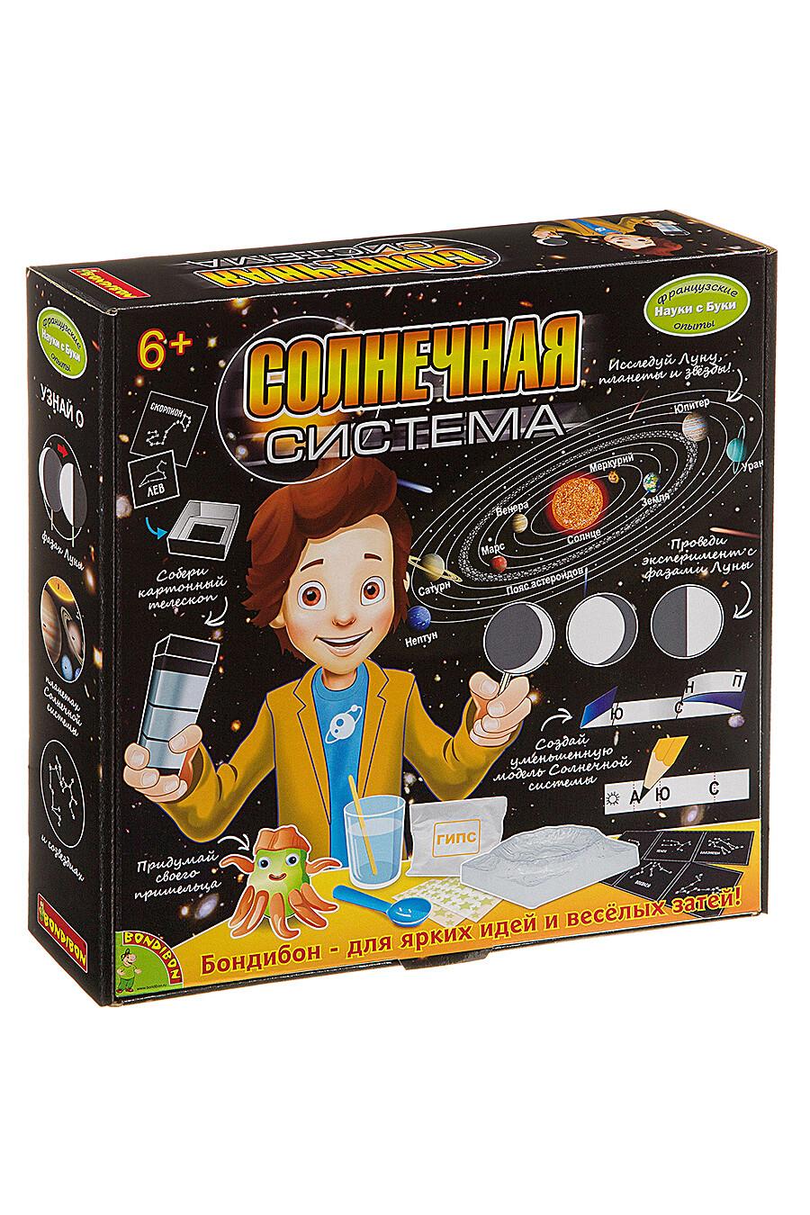 Французские опыты для детей BONDIBON 157659 купить оптом от производителя. Совместная покупка игрушек в OptMoyo