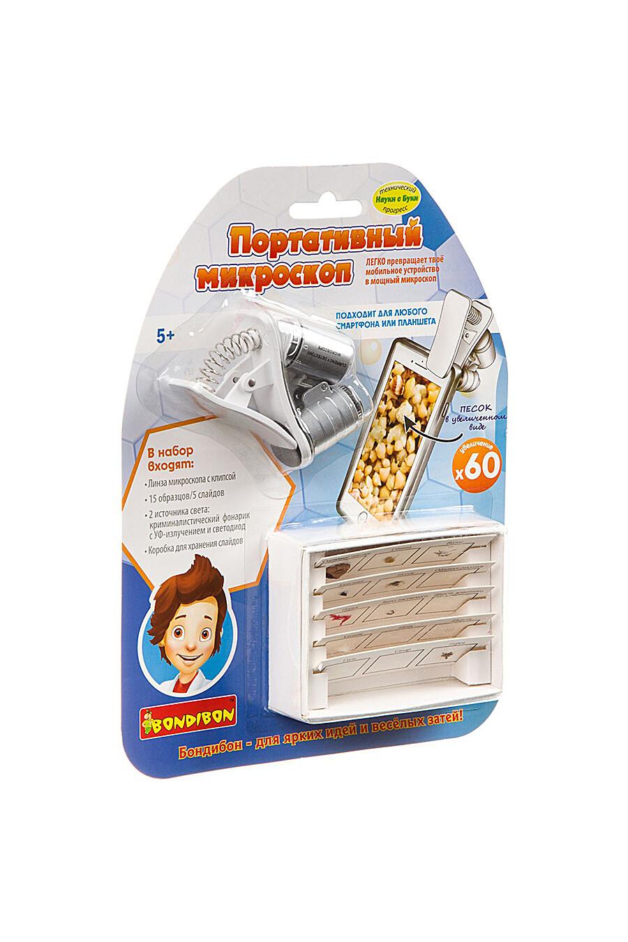 Французские опыты для детей BONDIBON 157698 купить оптом от производителя. Совместная покупка игрушек в OptMoyo