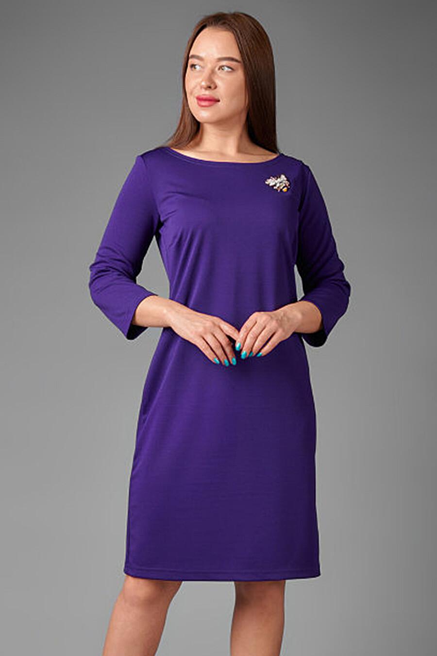 Платье для женщин ALTEX 158235 купить оптом от производителя. Совместная покупка женской одежды в OptMoyo