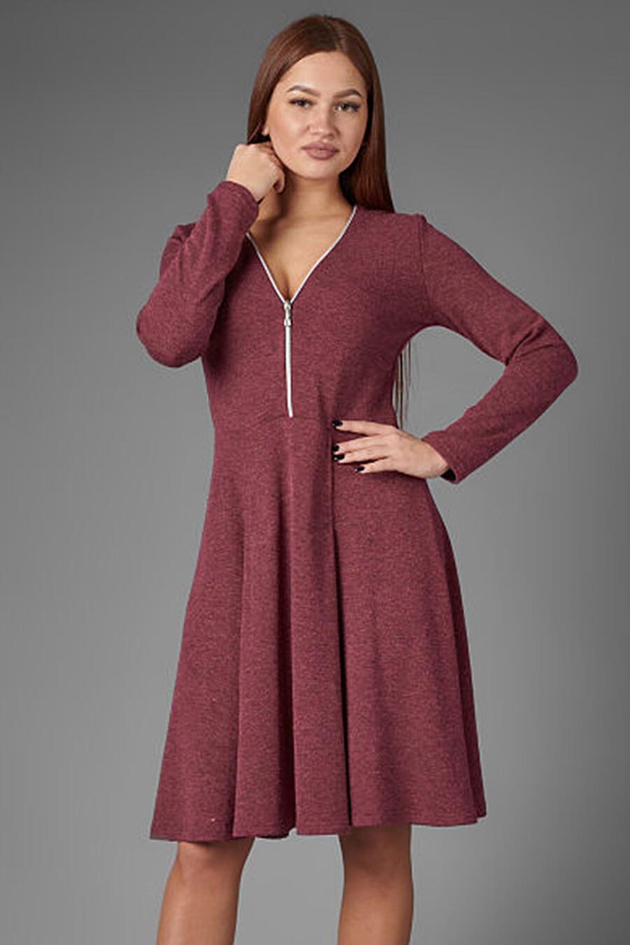 Платье для женщин ALTEX 158244 купить оптом от производителя. Совместная покупка женской одежды в OptMoyo