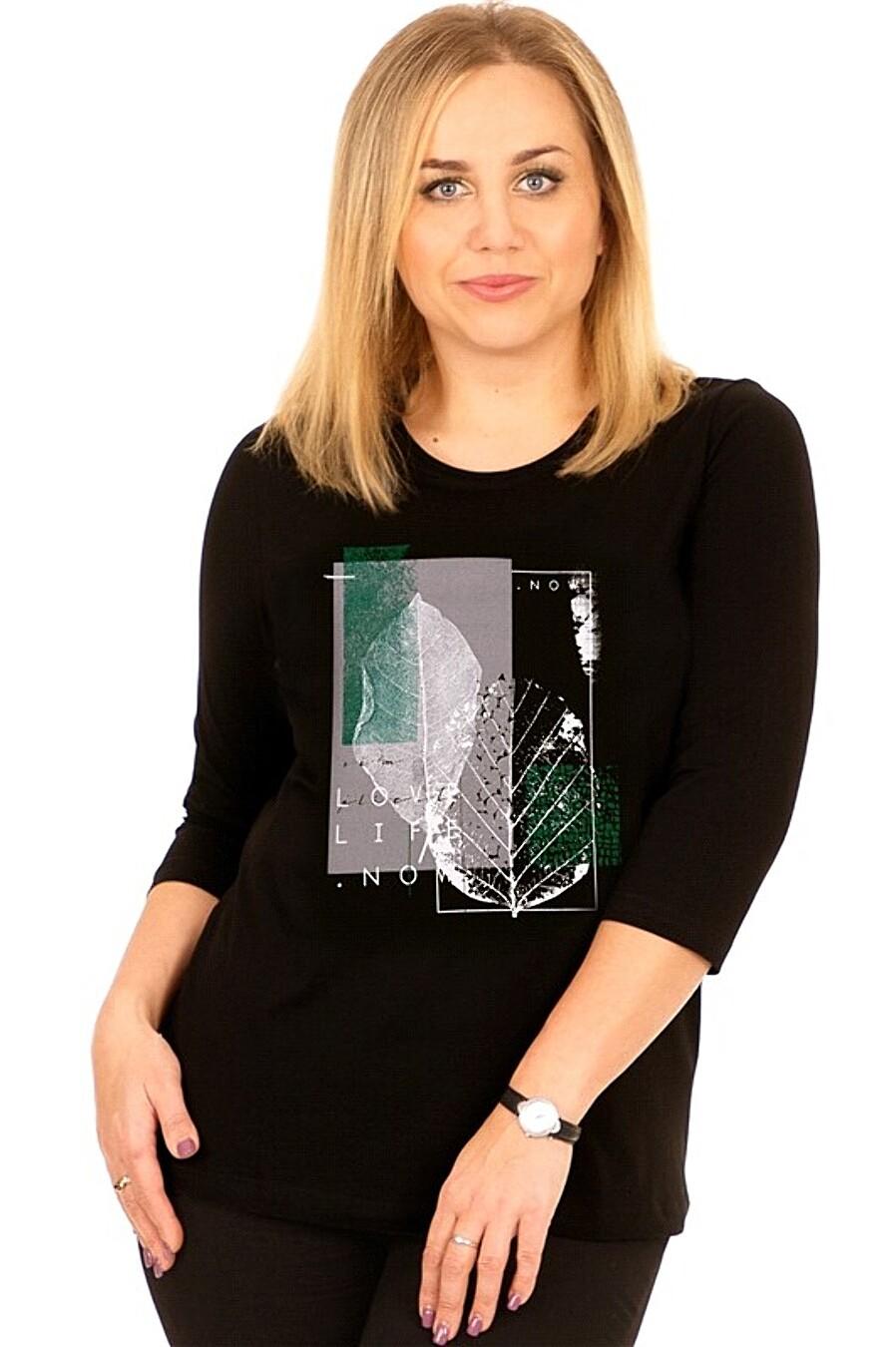 Джемпер для женщин Archi 158301 купить оптом от производителя. Совместная покупка женской одежды в OptMoyo