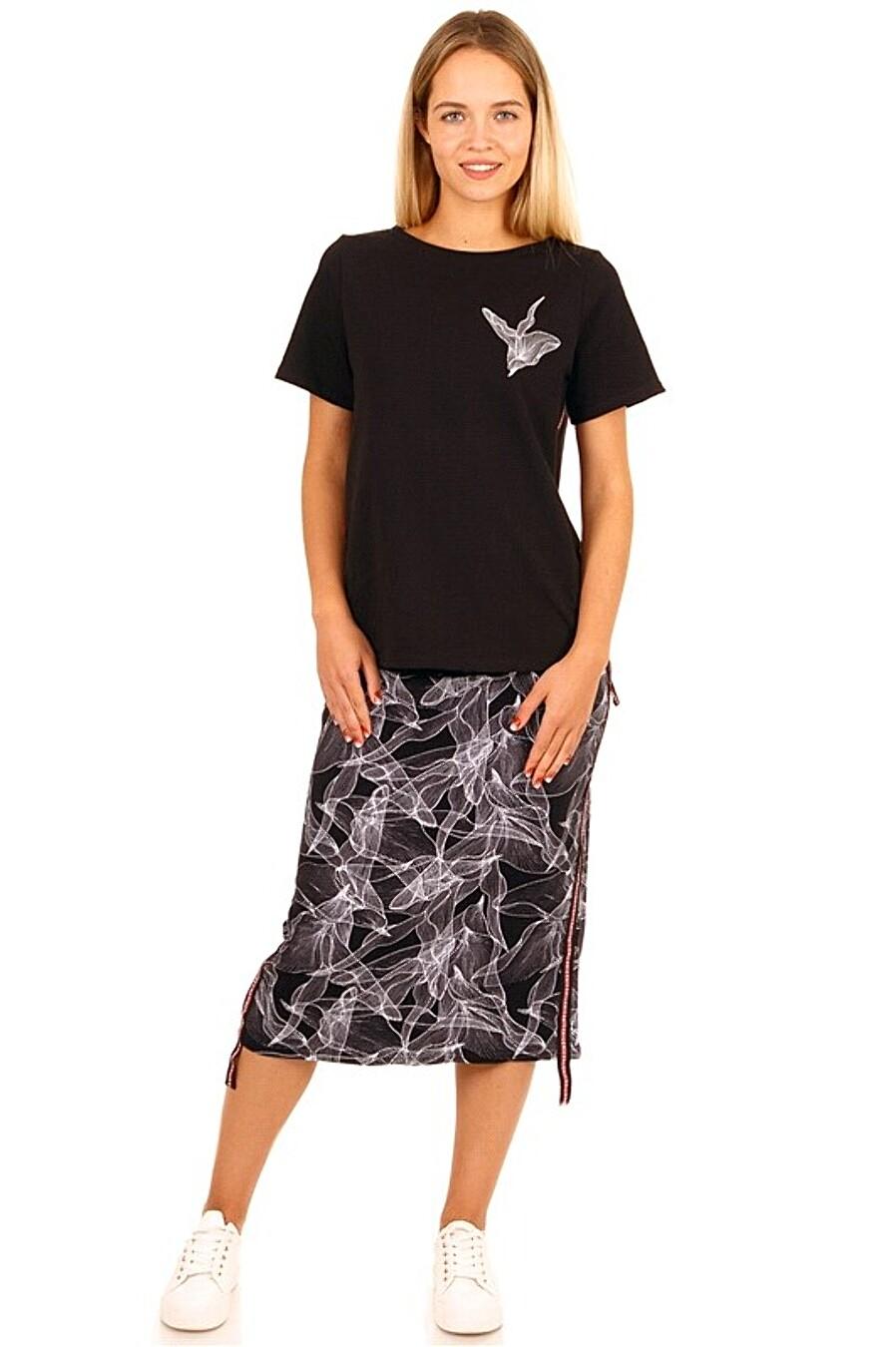 Комплект верхний для женщин Archi 158505 купить оптом от производителя. Совместная покупка женской одежды в OptMoyo