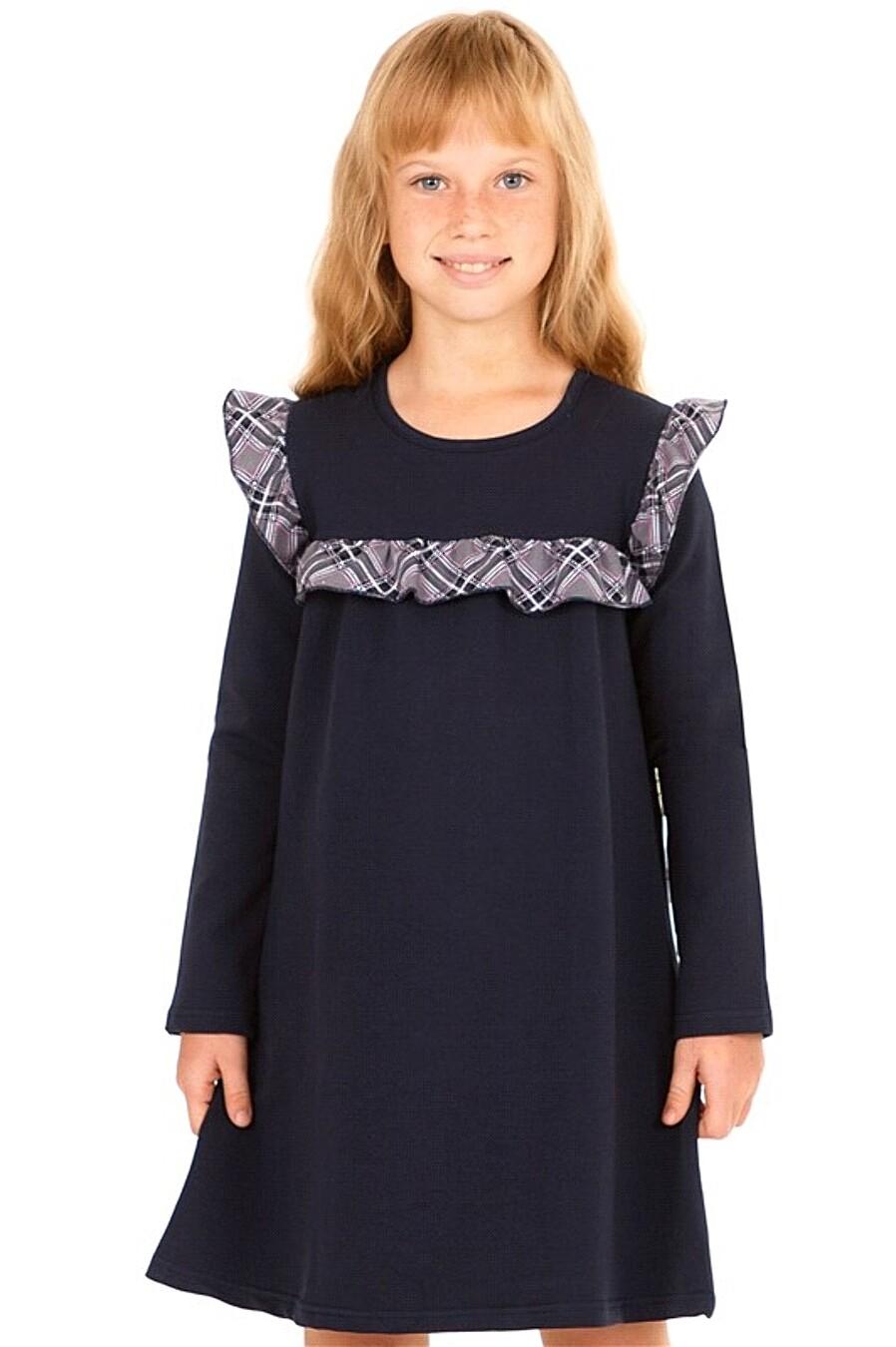 Платье для девочек Archi 158562 купить оптом от производителя. Совместная покупка детской одежды в OptMoyo