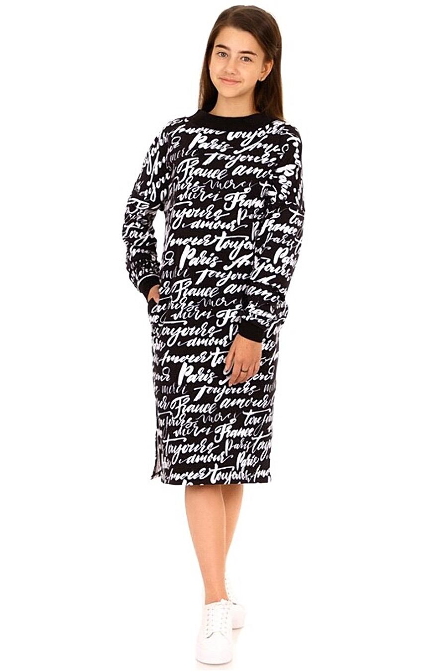 Платье для девочек Archi 158625 купить оптом от производителя. Совместная покупка детской одежды в OptMoyo