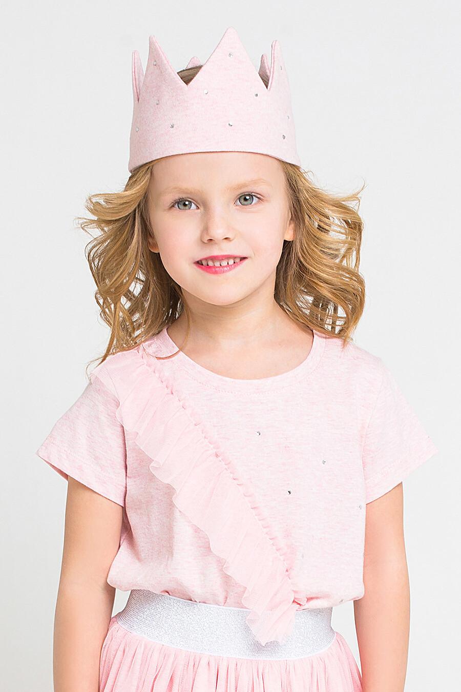 Футболка для девочек CROCKID 158694 купить оптом от производителя. Совместная покупка детской одежды в OptMoyo