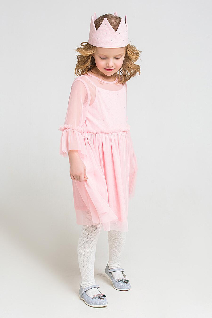 Платье для девочек CROCKID 158700 купить оптом от производителя. Совместная покупка детской одежды в OptMoyo