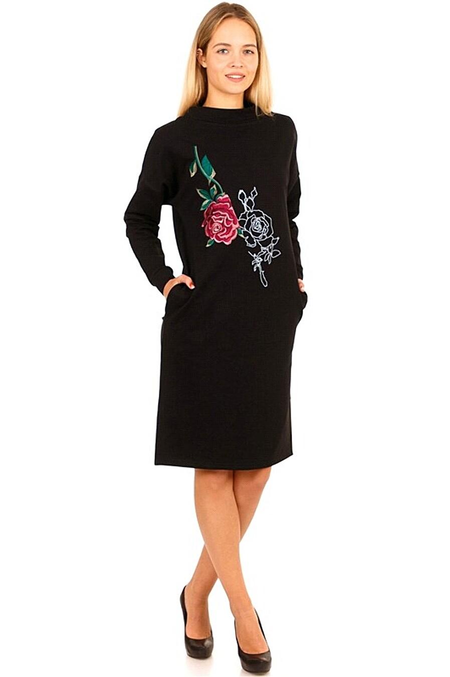 Платье для женщин Archi 158739 купить оптом от производителя. Совместная покупка женской одежды в OptMoyo