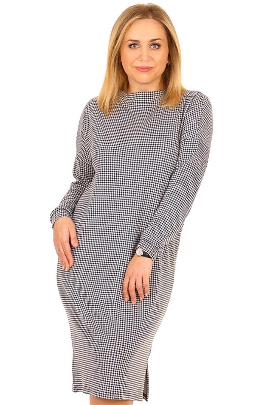 Платье для женщин Archi 158742 купить оптом от производителя. Совместная покупка женской одежды в OptMoyo