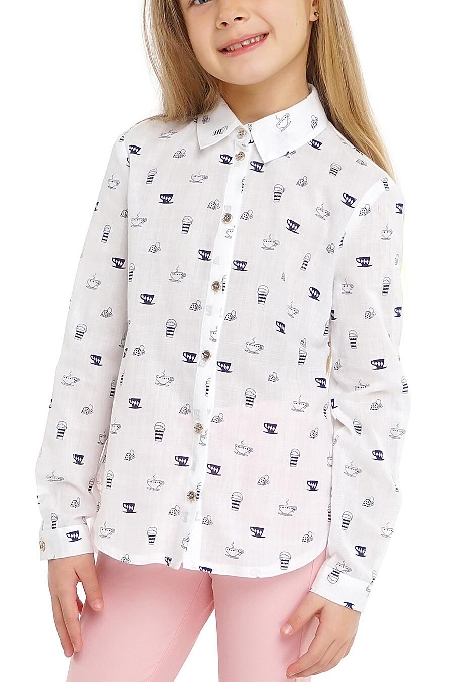 Рубашка для девочек CLEVER 158832 купить оптом от производителя. Совместная покупка детской одежды в OptMoyo
