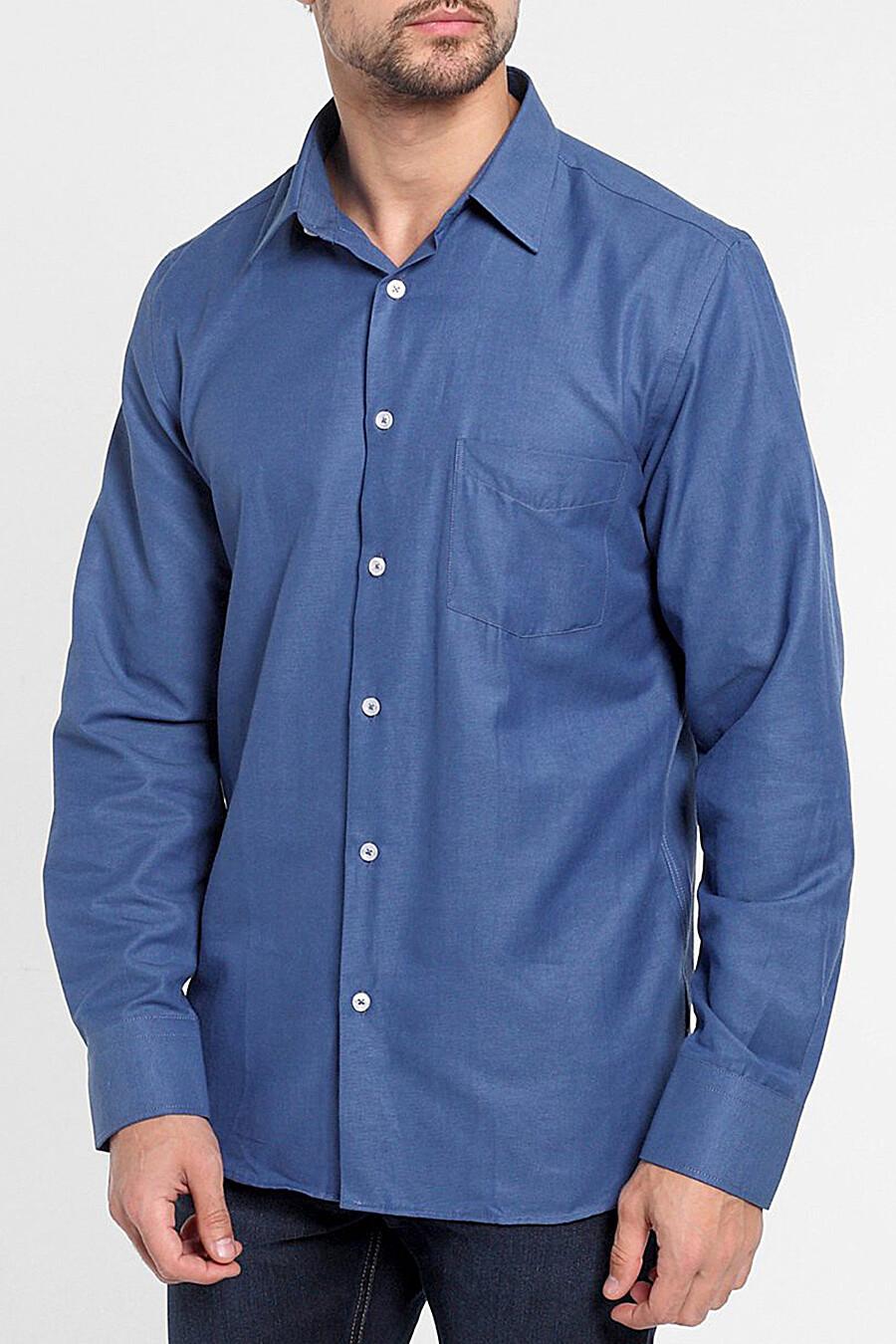 Рубашка для мужчин F5 158871 купить оптом от производителя. Совместная покупка мужской одежды в OptMoyo
