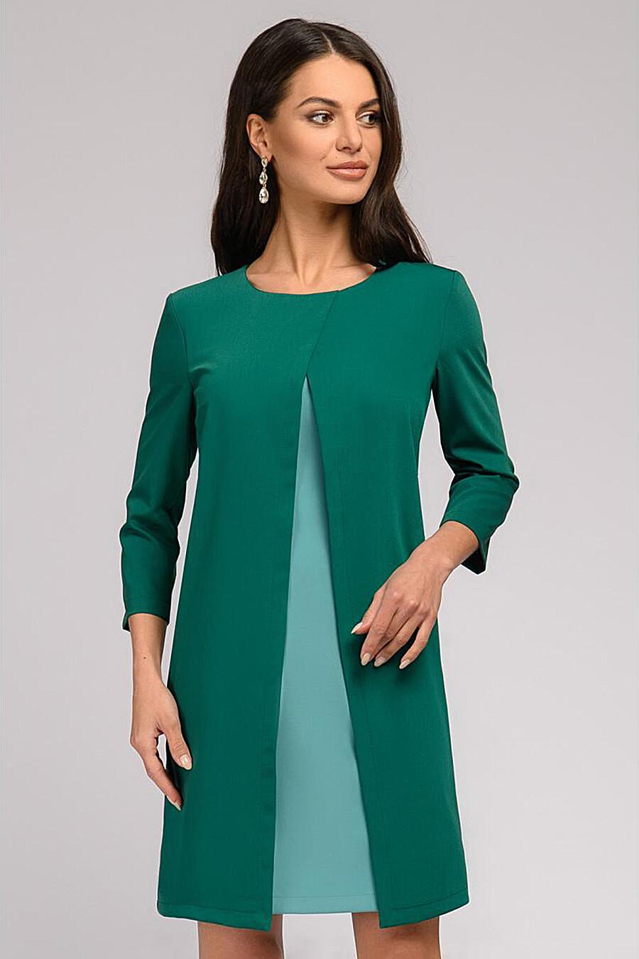 Платье #159054