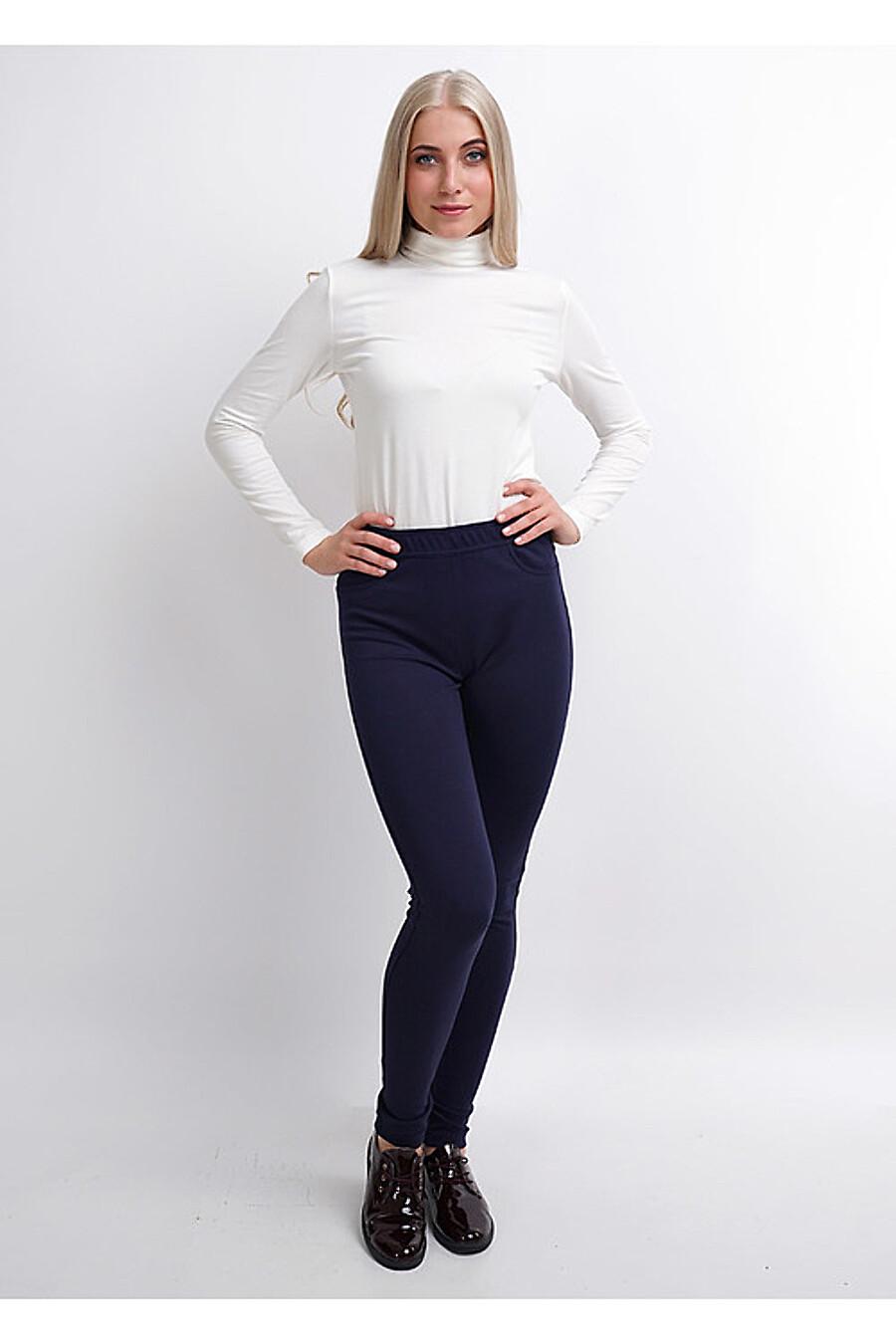 Джеггинсы для женщин CLEVER 159114 купить оптом от производителя. Совместная покупка женской одежды в OptMoyo