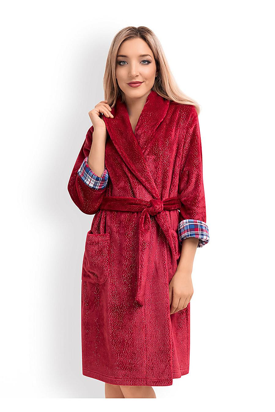 Халат для женщин CLEVER 159141 купить оптом от производителя. Совместная покупка женской одежды в OptMoyo