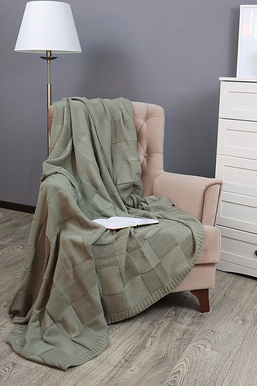 Плед для дома AMORE MIO 159372 купить оптом от производителя. Совместная покупка товаров для дома в OptMoyo