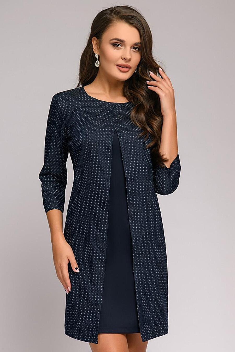 Платье #160959