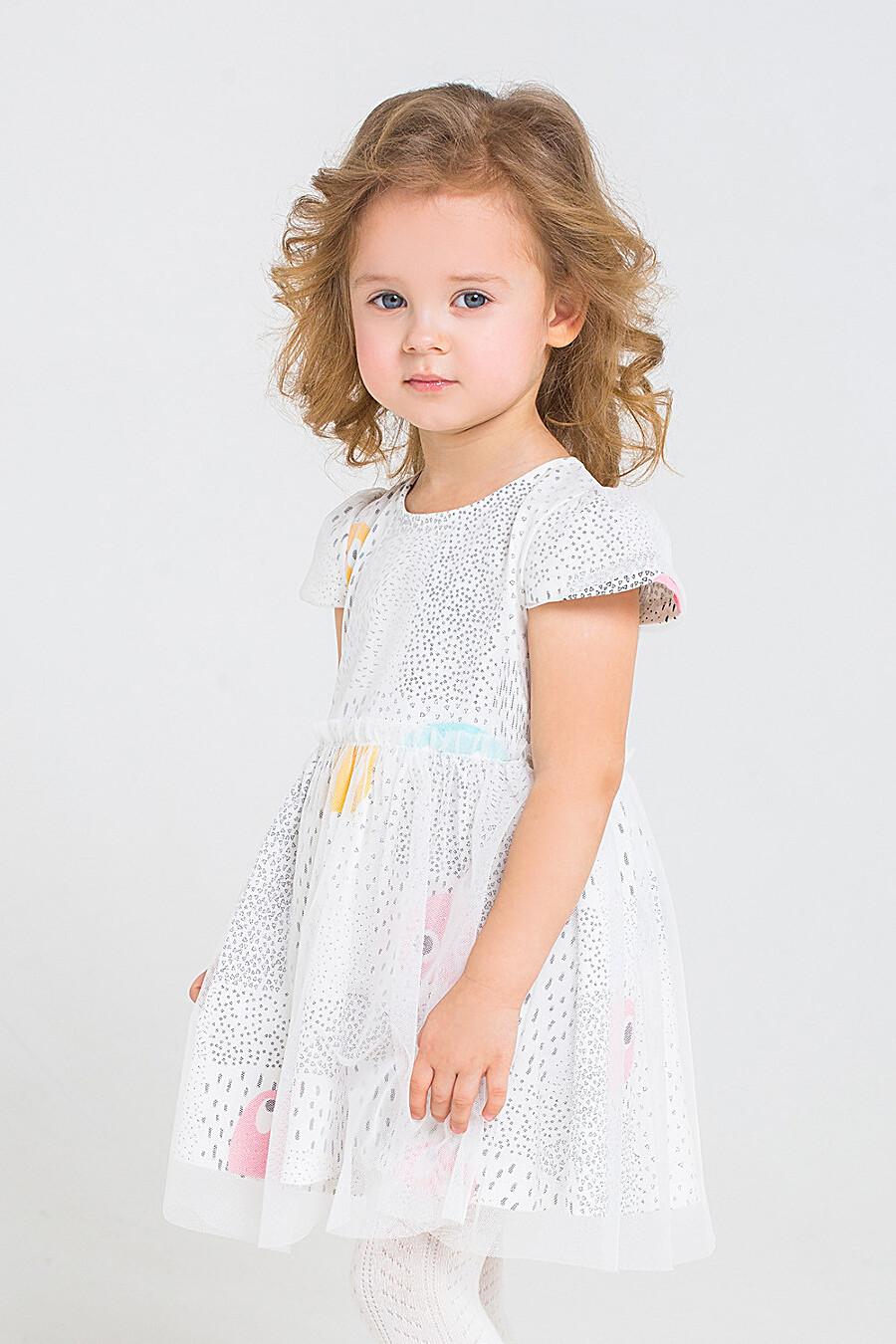 Платье для девочек CROCKID 161158 купить оптом от производителя. Совместная покупка детской одежды в OptMoyo