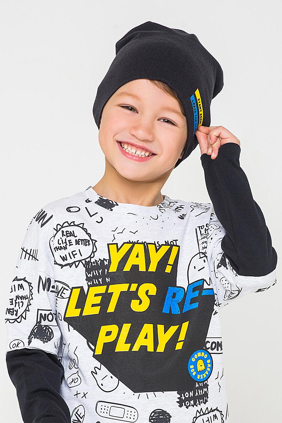 Шапка для мальчиков CROCKID 161197 купить оптом от производителя. Совместная покупка детской одежды в OptMoyo