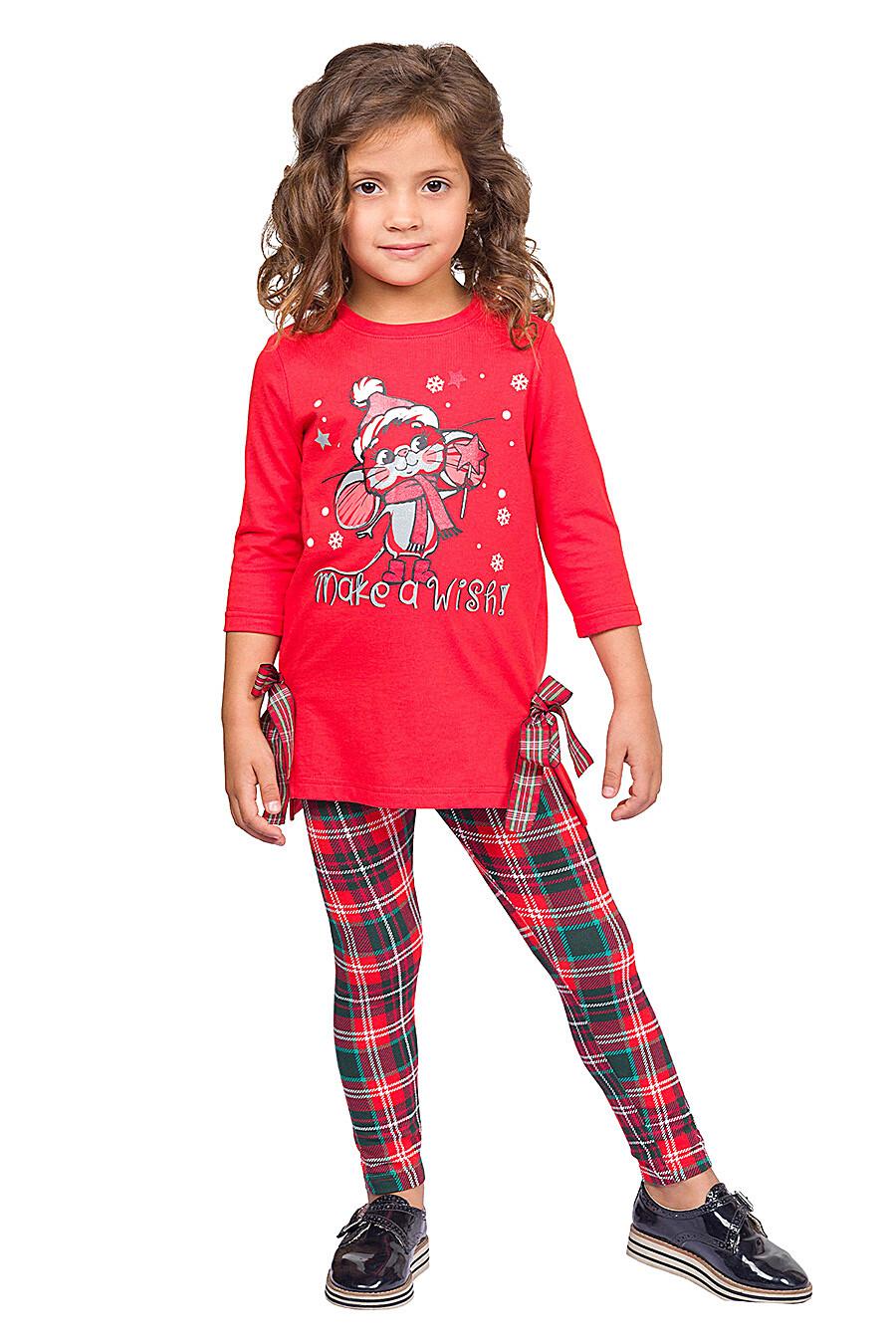 Комплект для девочек PELICAN 161227 купить оптом от производителя. Совместная покупка детской одежды в OptMoyo