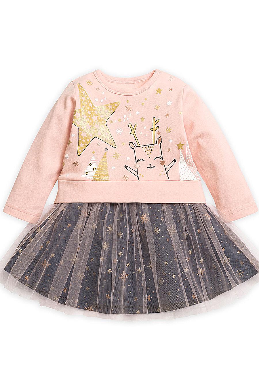 Платье для девочек PELICAN 161236 купить оптом от производителя. Совместная покупка детской одежды в OptMoyo