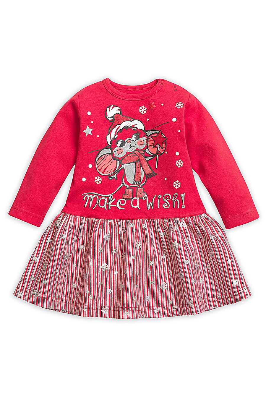Платье для девочек PELICAN 161237 купить оптом от производителя. Совместная покупка детской одежды в OptMoyo