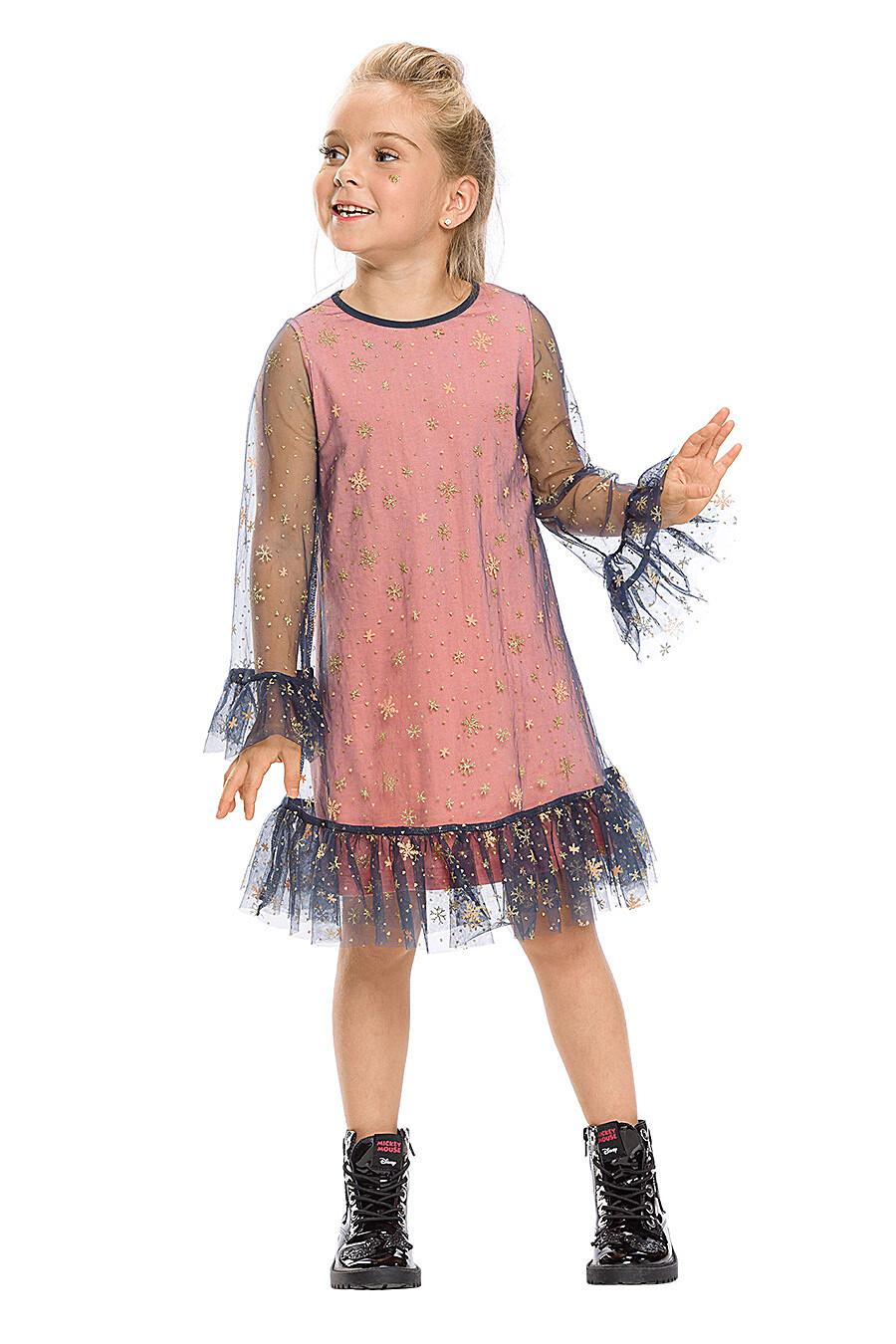 Платье PELICAN (161239), купить в Moyo.moda
