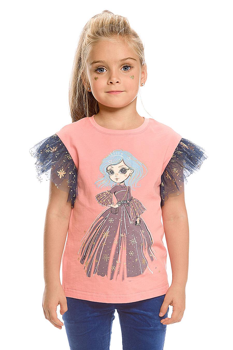 Футболка для девочек PELICAN 161255 купить оптом от производителя. Совместная покупка детской одежды в OptMoyo