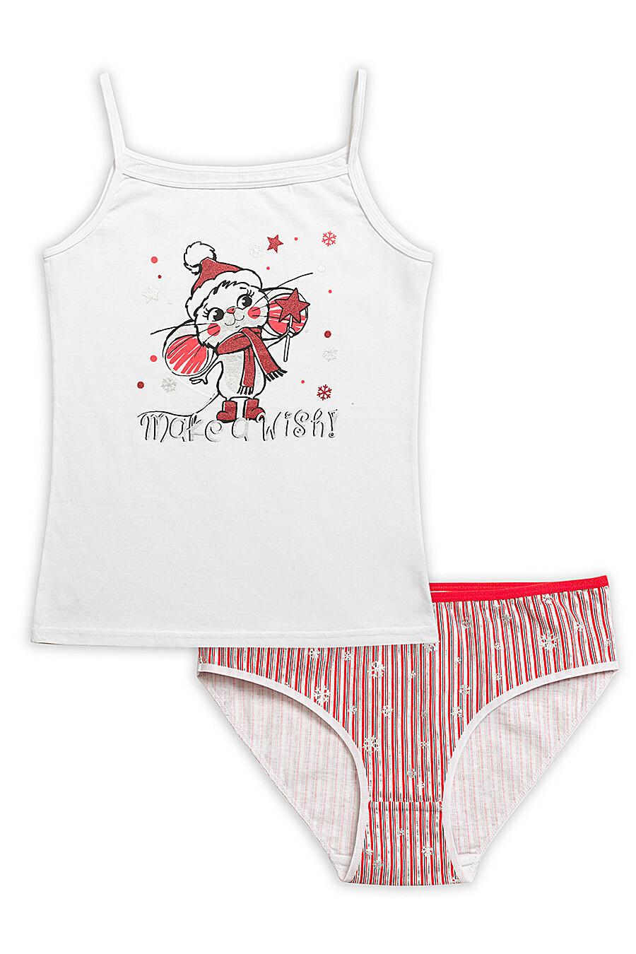 Комплект для девочек PELICAN 161265 купить оптом от производителя. Совместная покупка детской одежды в OptMoyo