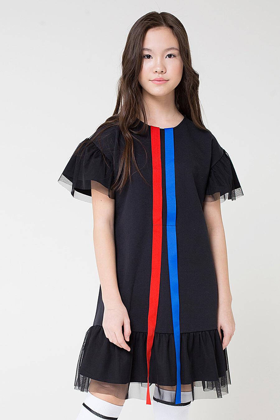 Платье CUBBY (161274), купить в Optmoyo.ru