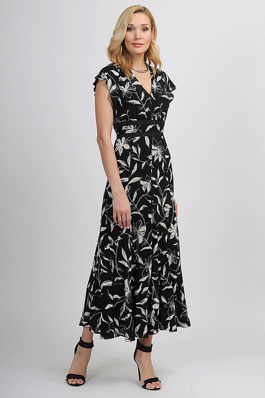 Платье Vemina (161279), купить в Optmoyo.ru